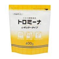 トロミーナ レギュラータイプ 400g 【10袋入り】