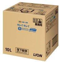 キレイキレイ薬用泡ハンドソープ プロ無香料 10L