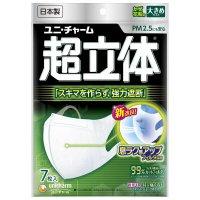 【新規受注停止中】ユニチャーム 超立体マスク 風邪・花粉用 大きめサイズ 7枚入り×60袋【420枚】