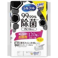 シルコットウェットティッシュ 99.99%除菌 つめかえ用 3個パック 120枚入(40枚×3個)