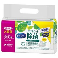 シルコットウェットティッシュ ノンアルコール除菌 つめかえ用 8個パック 360枚入(45枚×8個)