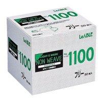 No.1100 Eマスクライト 2PLY