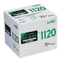 No.1120 Eマスクライト 2PLY (オーバーヘッドタイプ)