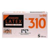 【新規受注停止中】No.310 ラテックス スタンダード (粉付) S 100枚入り×20箱【2,000枚】