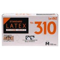 【新規受注停止中】No.310 ラテックス スタンダード (粉付) M 100枚入り×20箱【2,000枚】