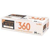 【新規受注停止中】No.360 ラテックス ノンパウダー 指先エンボス M 100枚入り×20箱【2,000枚】