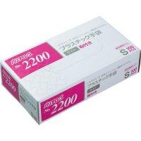 バリアローブ No.2200 プラスチック手袋 ライト (粉付き) S