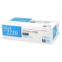 バリアローブ No.2210 プラスチック手袋 ライト (パウダーフリー) M