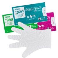 【新規受注停止中】バリアローブ No.2600 FGポリエチエンボス手袋 (内エンボス) S/M/L 100枚入り×60袋【6,000枚】