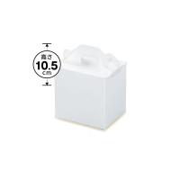 手提ケーキ函 105折OPL-ホワイト(折り式組立) 小 【400枚入り】