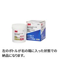 3M 溶かすだけ タブレット型塩素系除菌剤 200錠 【1ボトル入り】