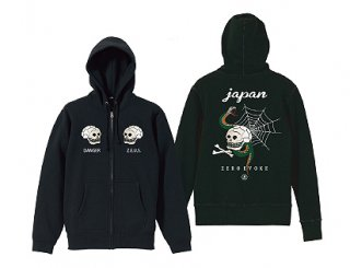 Skull Snake JAPAN Zip Parka(Order Item)【裏起毛素材】