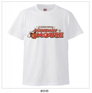 ねずみーマウス Tシャツ (No.5:ホワイト/フロントプリント)Lサイズ