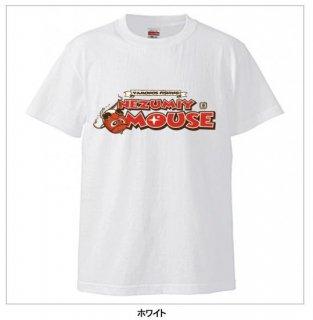 ねずみーマウス Tシャツ (No.5:ホワイト/フロントプリント)XLサイズ