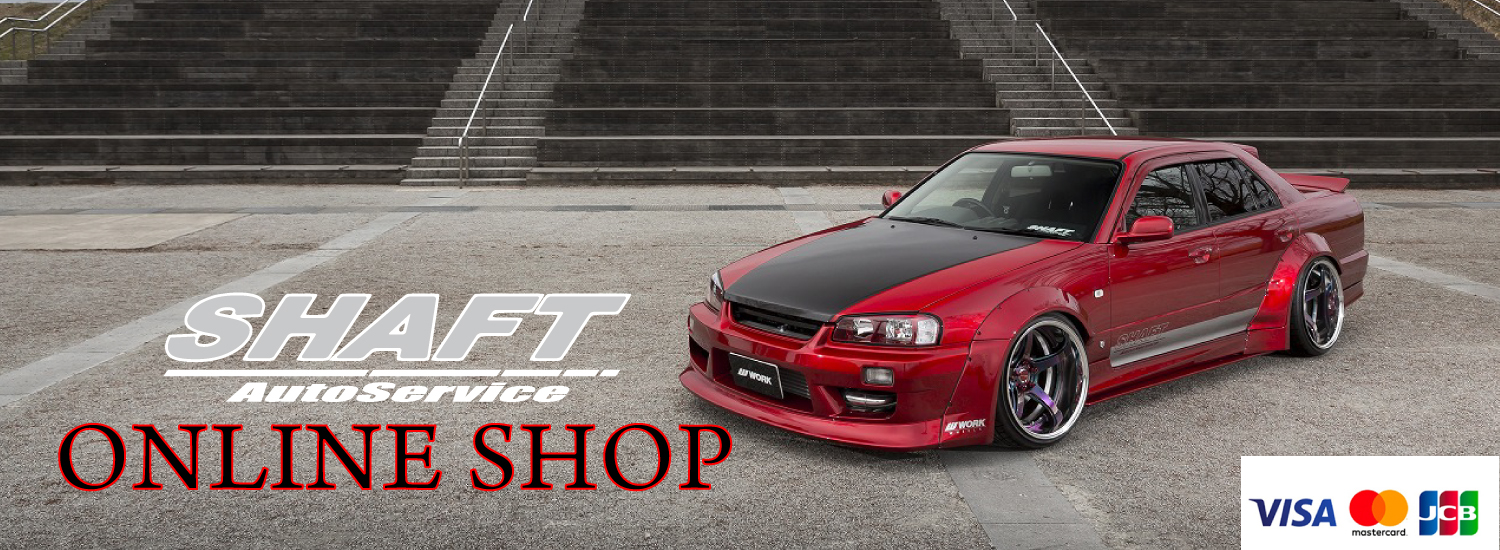 shaft-autoservice online shop