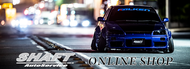 shaft-autoservice online shop