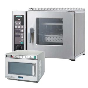 業務用オーブン/電子レンジ