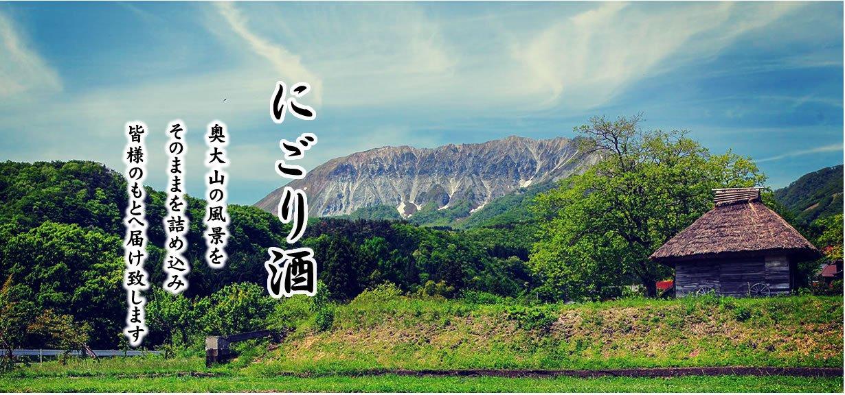 【秀峰】岩泉 にごり酒 1.8L