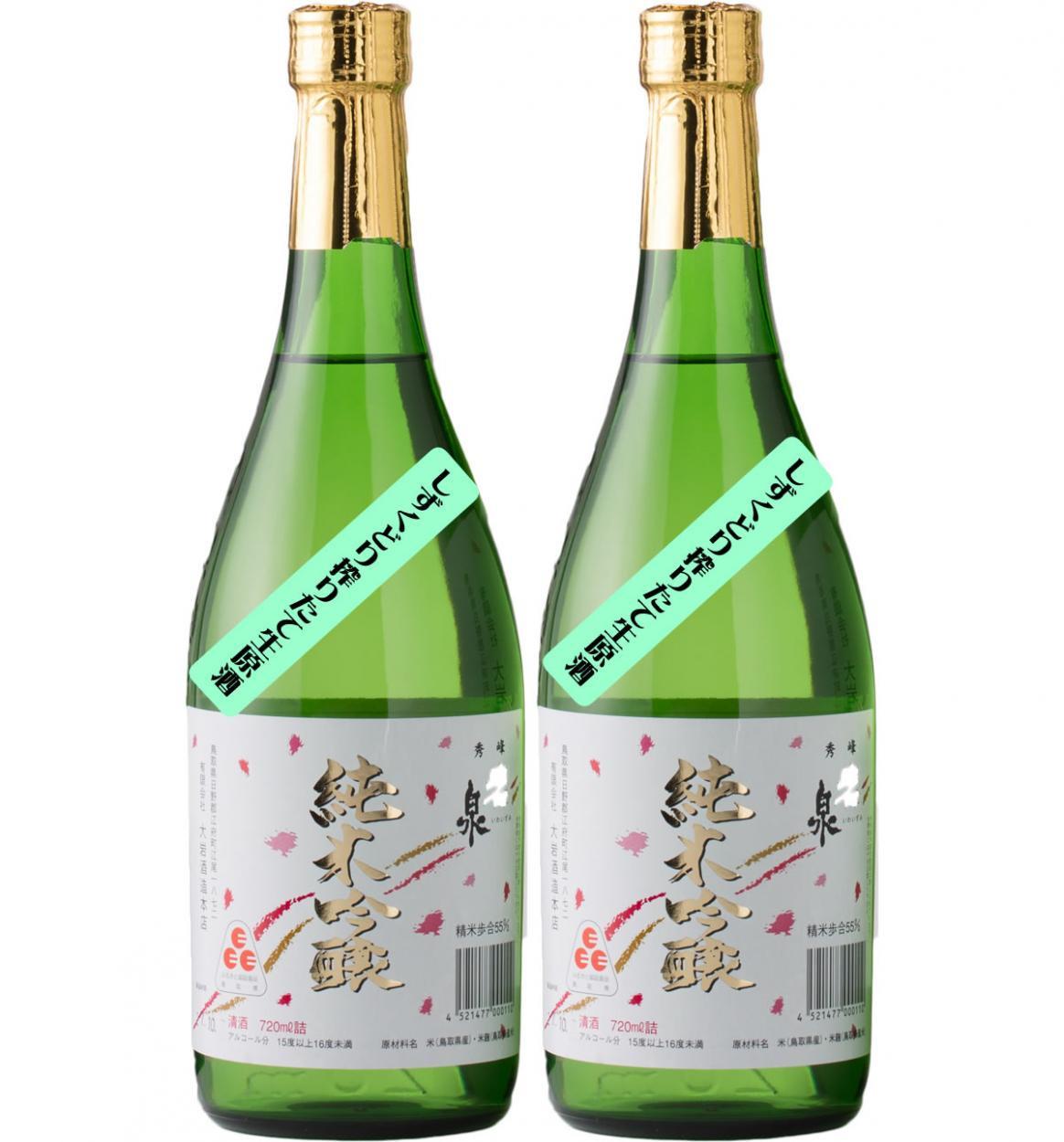 <img class='new_mark_img1' src='https://img.shop-pro.jp/img/new/icons7.gif' style='border:none;display:inline;margin:0px;padding:0px;width:auto;' />【頒布会】最高級吟醸酒 4100円×5回(送料込)