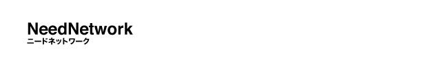 iphone スマホケース カバー専門店 ニードネットワーク