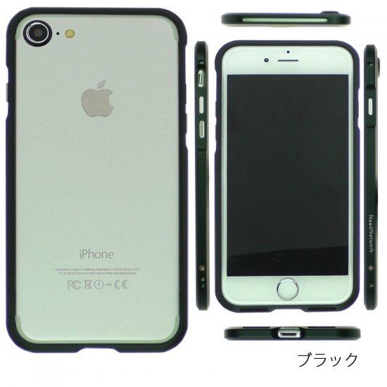 iphone7アルミバンパーケース ブラックの6面
