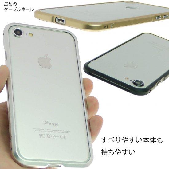 iphone7アルミバンパーケースを持っている