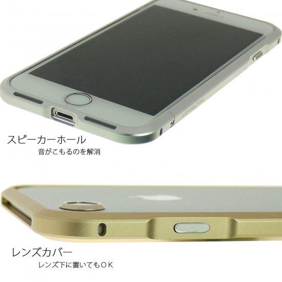 iphone7アルミバンパーケースのスピーカーホールとレンズカバー