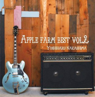 Apple Farm BEST vol.2