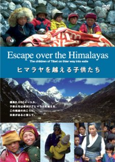 Escape over the Himarayas