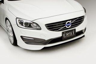 ERST(エアスト)ボルボ専用 V60/S60 2014年~ エアロパーツ フロントリップスポイラー 3Pセット(フロントリップスポイラー/フロントセンターフラップ)