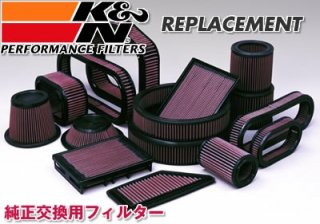 K&N REPLACEMENT FILTER C30/C70(MB)/S40(MB)/S80(AB)/V40�(MB)/V50/V70(BB)/XC60(DB)
