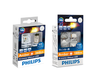 PHILIPS ウインカー用  X-treme Ultinon LED Amber S25(PY21W/アンバー)