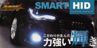SMART-HID H7 35W 6000K Head Lights キャンセラー付