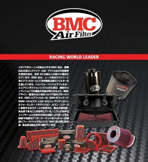 BMC Air Filter リプレイスメント(純正交換タイプ) XC90 2.5T用  使い捨てマスク2枚プレゼントキャンペーン
