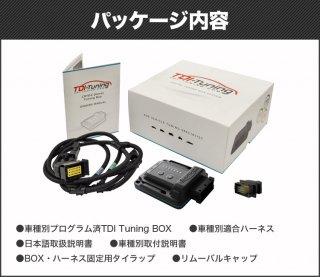 TDI-Tuning CRTD4 Penta Channel ディーゼル車用 XC60 2.0T 190PS  使い捨てマスク2枚プレゼントキャンペーン