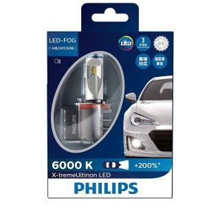 PHILIPSフォグランプ用  X-treme Ultinon LED Fog H8(6000K)