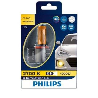 PHILIPSフォグランプ用  X-treme Ultinon LED Fog H8(2700K)