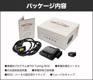 TDI-Tuning CRTD4 Penta Channel ディーゼル車用 V60 2.0 D4 Polesatar 200PS+Bluetooth