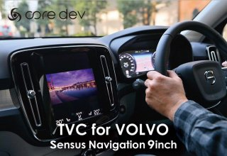 core dev TVキャンセラー for VOLVO Sensus Navigation 9inch LED内蔵切替ON/OFFスイッチ セット(新型XC40・V60・XC60・XC90・SV90)