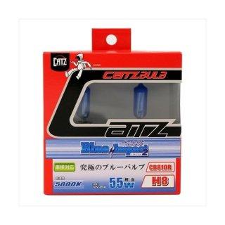 在庫処分大特価!CATZ ブルーインパクトVer.2 H8 5000K  使い捨てマスク2枚プレゼントキャンペーン