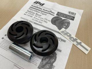 在庫処分大特価! IPD アッパーエンジンスタビライザーマウント(強化タイプ)  使い捨てマスク2枚プレゼントキャンペーン