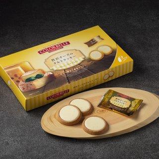 贅沢チーズのタルトクッキー