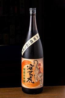 安芸虎 山田80% 1.8L