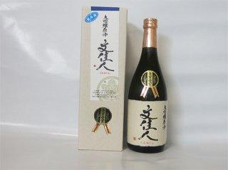 文佳人 日本酒 大吟醸 原酒 720ml