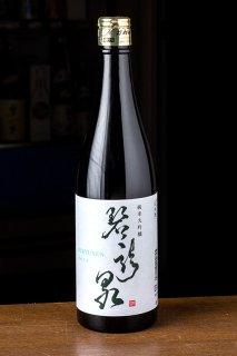 本醸造酒 720ml
