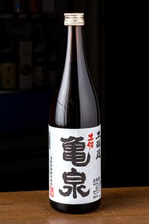碧龍泉 (BIRYUSEN) 720ml