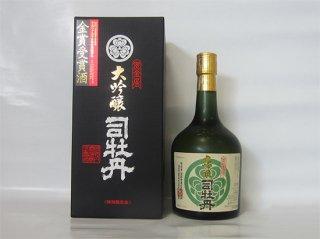 司牡丹 黒金屋 日本酒 大吟醸 720ml 金賞受賞