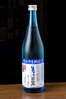 生鮮酒(夏) 零下貯蔵 生  720ml