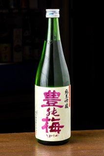 純米吟醸松山三井 720ml