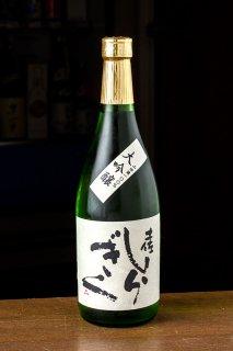 土佐しらぎく大吟醸山田錦40% 720ml